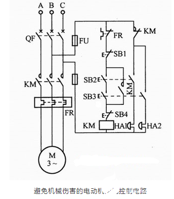 电动机两地控制电气原理图