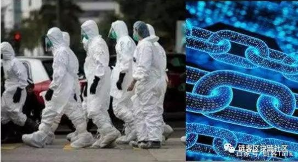 """区块链在武汉疫情战""""疫""""中,起着关键作用"""
