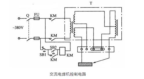 接触器控制的交流电焊机电路图