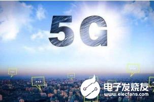 从5G中受益的主要行业盘点