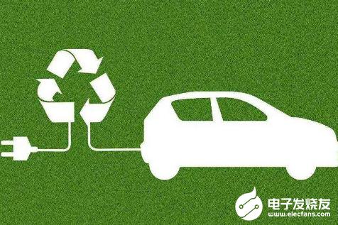 2020新能源補貼政策或不會大幅退坡 給寒冬中的車市注入了強心劑