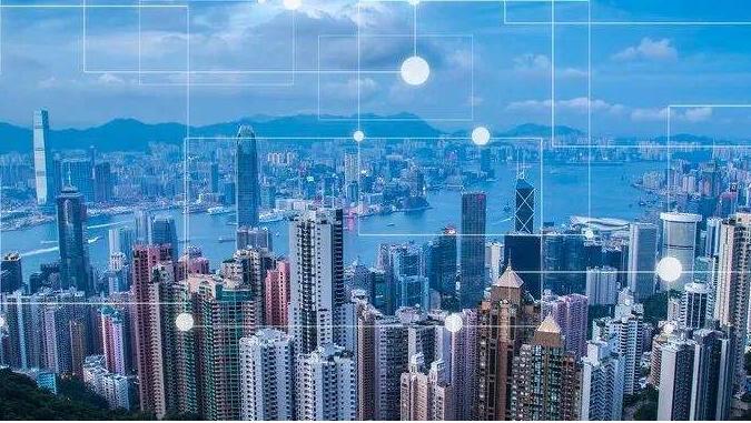 国网企业全面推进泛在电力物联网建设