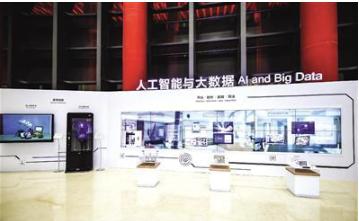 京东方正充分发挥在人工智能领域的创新能力与优势