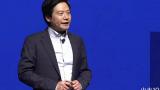 小米發布最新5G旗艦小米10 蘋果北京線下零售店2月14日恢復營業