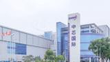 中芯國際2019年第四季度財報發布 14nm占當季營收1%