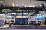 中国电信物联网连接数达到2亿,其中NB规模突破4000万