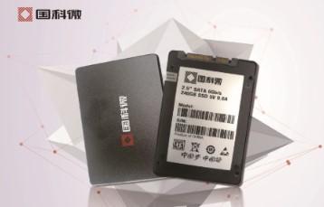 搭载长江存储3D NAND闪存的SSD产品性能达到国际领先水平