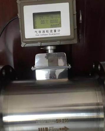 DN50天然氣流量計的技術參數與特點