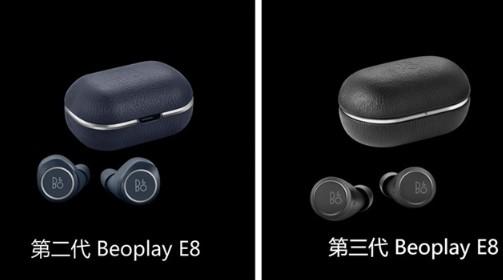 B&O全新一代Beoplay E8耳机推出,续航才能大大提高
