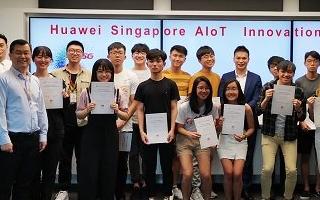 华为在新加坡正式推出海外首个AIoT创新训练营