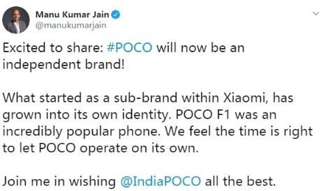 小米POCO品牌独立,下一代产品POCO F2即将发布