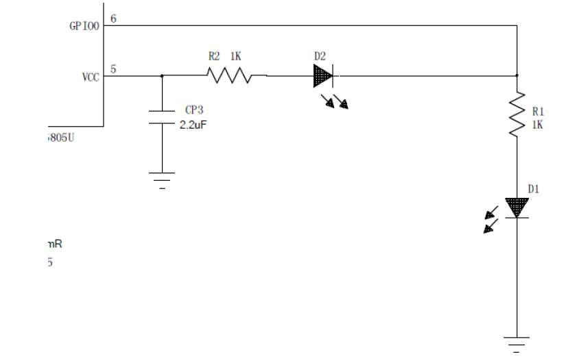 IP6805U灯显会有那些问题详细说明