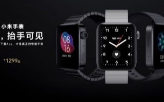 小米手表再次升級:主要聚焦在運動算法和續航能力方面