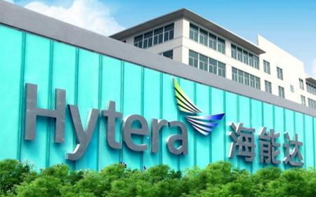 海能达被判赔偿摩托罗拉系统7.6亿美元,详解这两家公司的恩怨纠纷