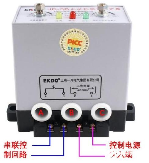 电机综合保护器工作原理及接线方法
