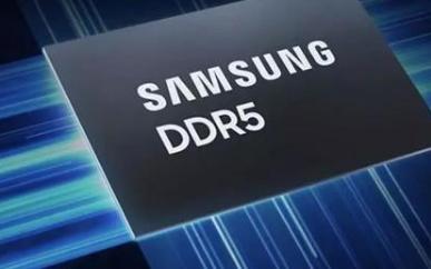三星成功開發新型硅通孔(TSV)8 層技術的DDR5芯片