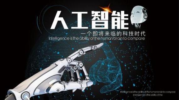 AI測溫系統筑返城復工防線,防控機器人成排查利器