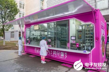 首台煲仔饭机器人在武汉投入使用 武汉医护人员能吃...