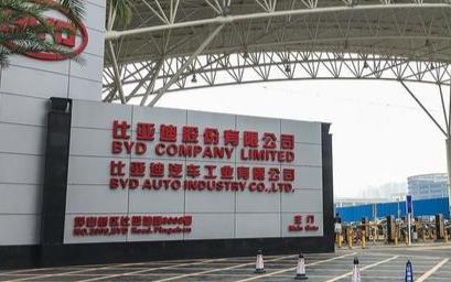 深圳比亚迪微电子近期更名并设立新公司,要发威了?