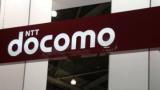 日本Docomo宣布预计2030年投入6G商用
