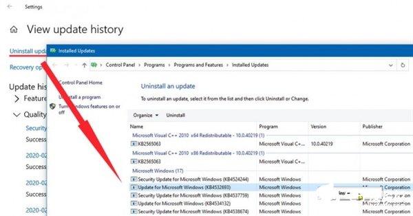 曝Windows 10 KB4532693更新后将使计算机无法启动