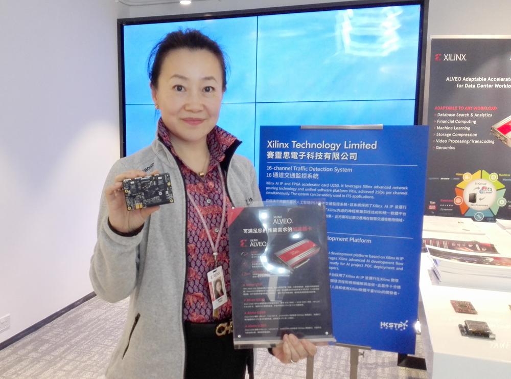 賽靈思大中華區銷售副總裁?唐曉蕾:大灣區未來的創新必將以香港為龍頭