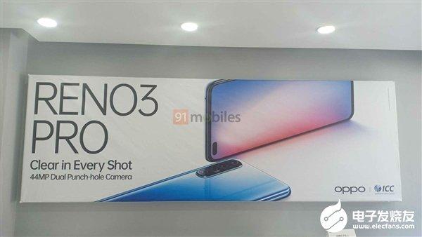OPPO Reno 3 Pro印度版曝光 采用双...