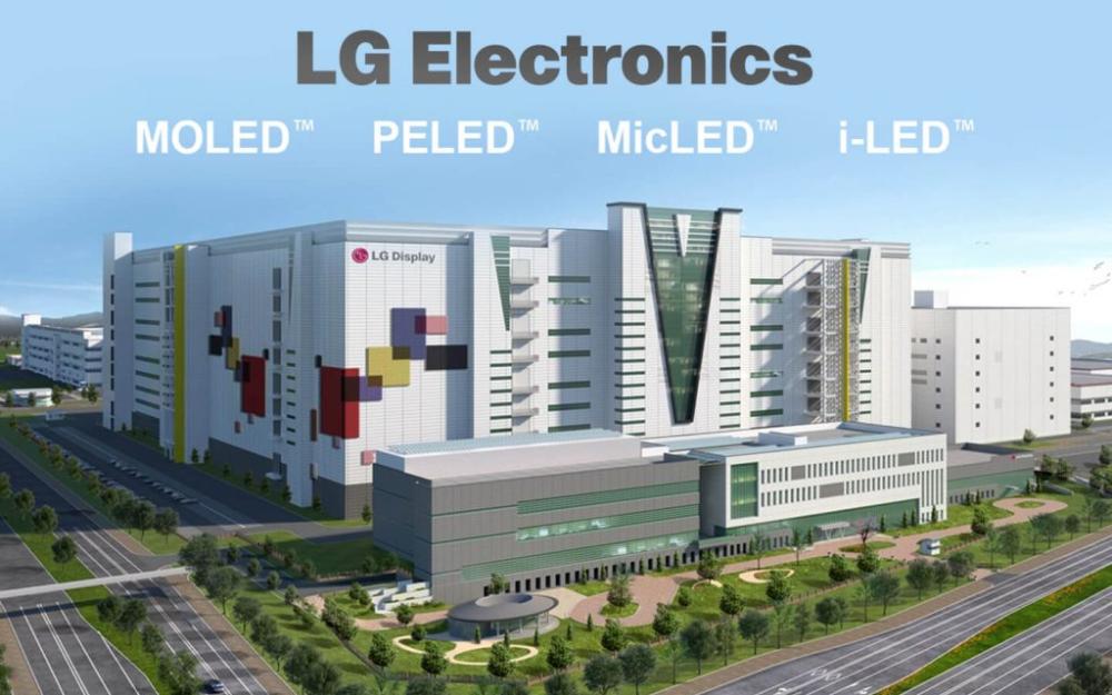 LG四項商標獲批:預示其正籌備新款屏幕材質