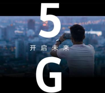 2019年全球5G智能手机出货情况分析报告总结