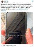 三星Galaxy Z Flip曝新问题 折叠处屏幕出现一道碎裂