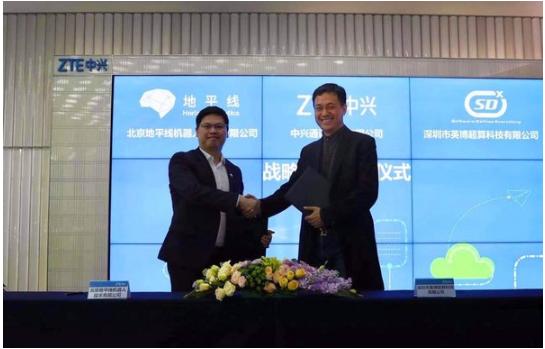 地平線與英博超算簽署戰略合作協議 共同開發智能駕駛AI解決方案