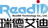 瑞德艾迪将参展IOTE 2020深圳国际物联网展