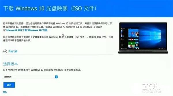 怎么在Mac上安装双系统