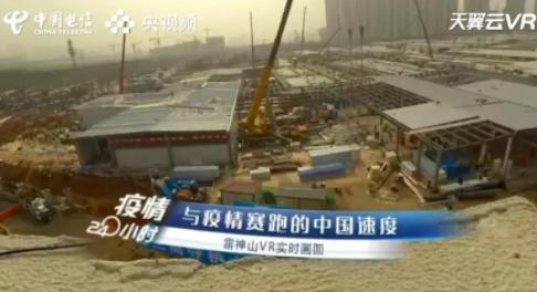 中国电信联合央视频推出了基于5G网络的VR直播画...