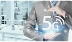 5G将成为未来数字经济增长的新引擎