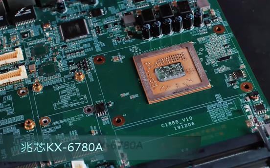 國產X86處理器與國際CPU有多大差距?有人做了個測試