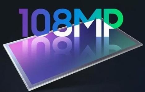 小米10系列手機曝光搭載驍龍865移動平臺并標配了一億像素傳感器