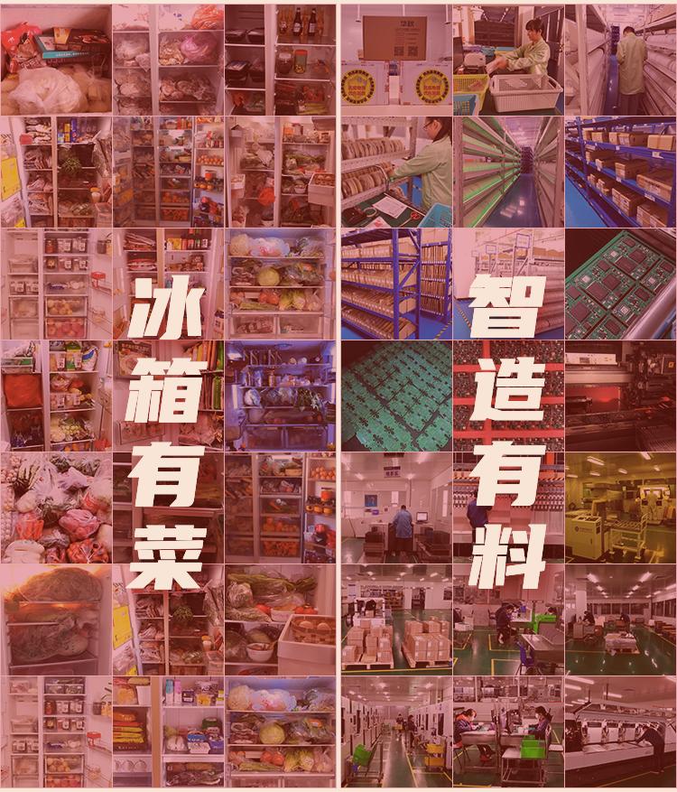 商城海報3_05.jpg
