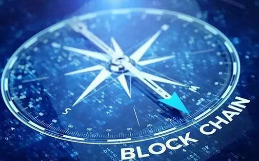 2020年区块链将掀起关键技术研发应用热潮