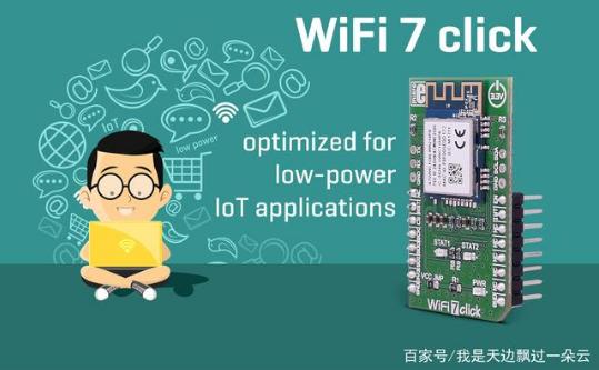 低功耗技術與信號檢測簡介
