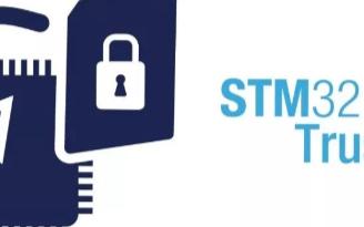 如何使用STM32Trust生成器生成的SFI和SMI加密固件