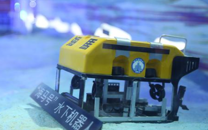 新发明利用波浪能为水下机器人进行海底无线充电