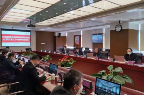 中国联通将从五方面做好疫情防控和改革发展工作