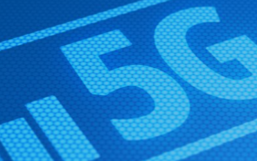 5G開啟互聯網新時代,互聯網將不斷發展
