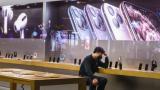 苹果预警iPhone手机生产延期 下调第二财季的销售预期