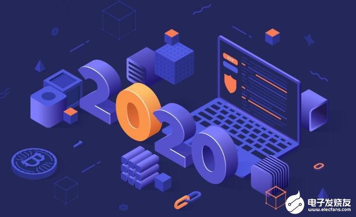 2020年将是区块链和加密技术领域