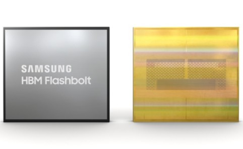 三星推出第三代HBM2存储芯片,适用于高性能计算系统
