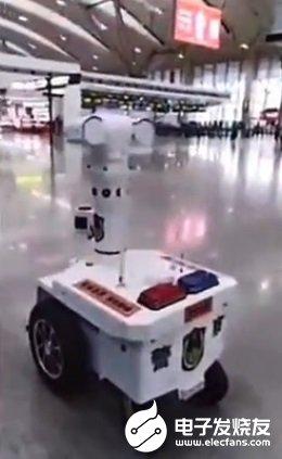全國首個測溫5G警用巡邏機器人上線,可實現全景無死角巡邏