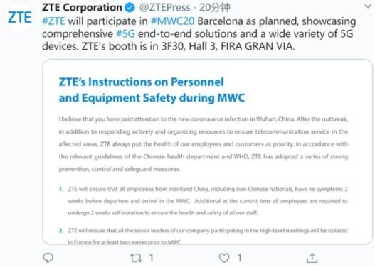 中興官方:將按計劃參加MWC20,展示5G端到端解決方案和5G設備