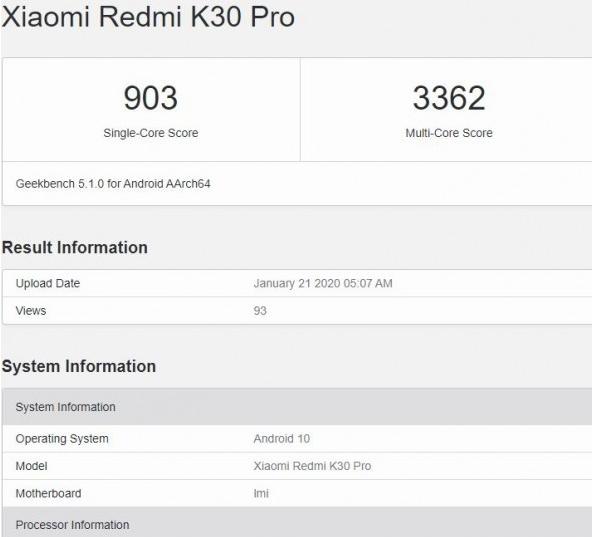 K30 Pro曝光采用了升降鏡頭設計屏幕支持120Hz刷新率